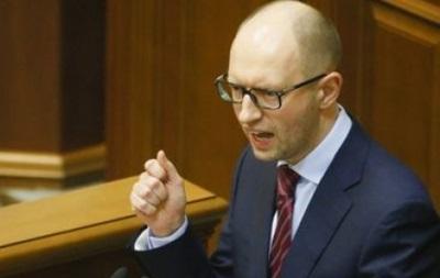 Яценюк рассказал в Раде, что пять дней не может установить контакт с российской властью