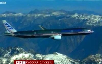 Как самолет может исчезнуть в воздухе? - BBC