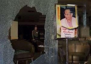В центре Бангкока прогремели взрывы