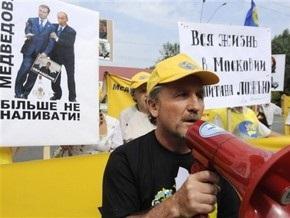 Крымские правые пикетировали генконсульство России в Симферополе