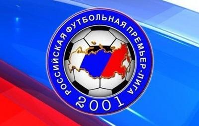Российская Премьер-лига не вела переговоров с Таврией и Севастополем - СМИ