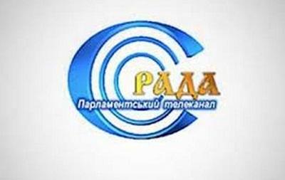 На парламентском телеканале Рада разразился скандал из-за руководителя, назначенного новой властью
