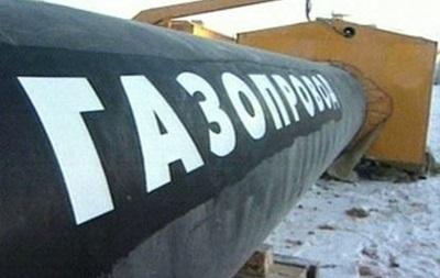 Украина сократила транзит газа в Европу