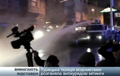 В Турции водометами разгоняли антиправительственные митинги