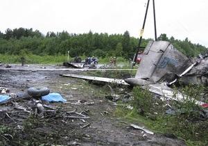 МАК: Одним из факторов крушения Ту-134 в Карелии стало легкое опьянение штурмана