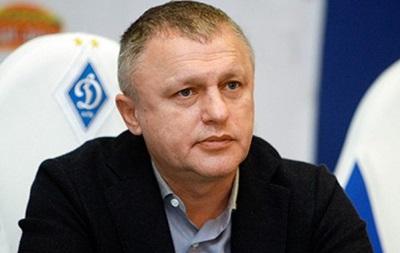 Суркис: Меня восхищает поведение активных болельщиков Динамо