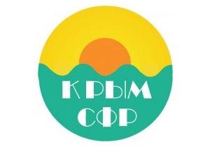 Председателем жюри Третьего Крымского Международного Студенческого Фестиваля Рекламы стал Андрей Федоров