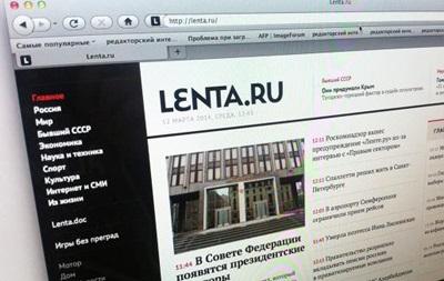 Редакция Ленты.ру уволилась вслед за главредом