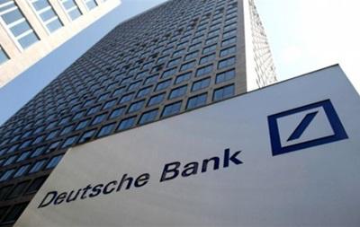 Deutsche Bank будет развивать бизнес в Украине