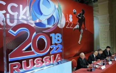 Николаевские футбольные функционеры требуют исключить Россию из FIFA и UEFA