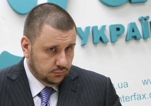 Налоги - Украина - Министерство сборов и доходов - Новая структура ведомства повредит бизнесу