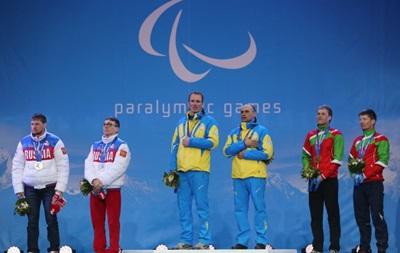 Украинские спортсмены протестуют на Паралимпиаде в Сочи