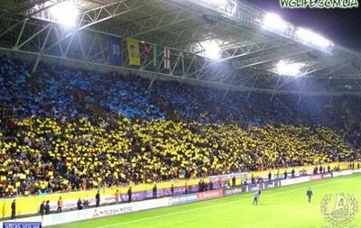 Ультрас Днепра на матч с Севастополем призывают приходить с украинским флагом