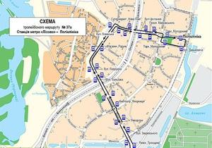 В Киеве появится новый троллейбусный маршрут