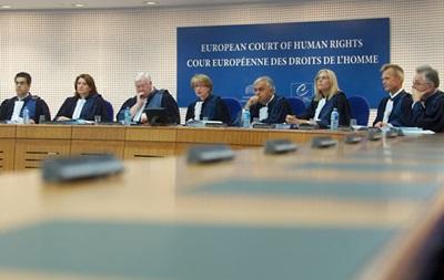 Европейский суд по правам человека принял на рассмотрение жалобу Украины на Россию