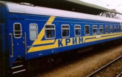 Крымскую дирекцию Укрзализныци переподчинили властям полуострова - СМИ