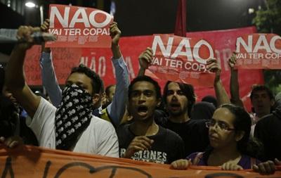 В Бразилии опять вспыхнули протесты против ЧМ-2014