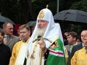 Патриарх Кирилл носит часы стоимостью около 30 тысяч евро