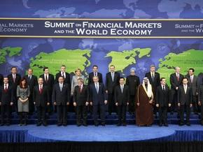 Мировые лидеры заявляют о сверхважности саммита G20