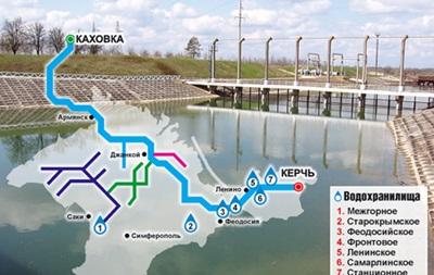 Госводагентство: До 85% пресной воды Крым получает из Днепра