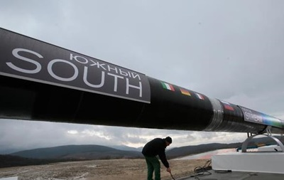 Итальянская компания подписала контракт на строительство Южного потока
