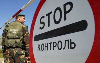На въезде в Крым со стороны Украины появились пограничные посты