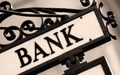 Западные банки приостановили выдачу кредитов предприятиям РФ