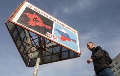 В Крыму в день тишины продолжают агитировать за присоединение к России - СМИ