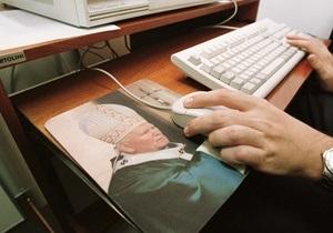 МВД призывает украинцев к осторожному использованию соцсетей