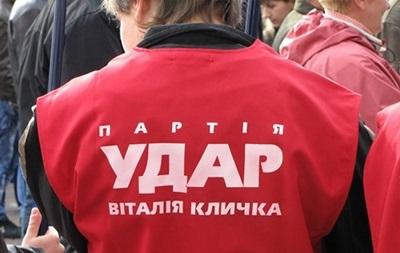 УДАР заявляет о нападении на своих активистов в Крыму