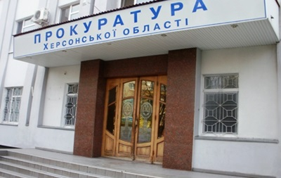 Прокуратура открыла дело по факту захвата станции Черноморнефтегаза