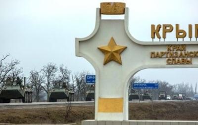 За присоединение к РФ проголосовали 95,5% крымчан - глава комиссии