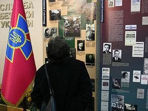 В Виннице открылась фотовыставка УПА. История непокоренных