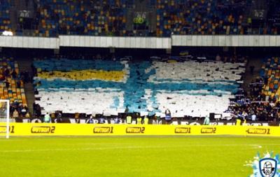 Ультрас Динамо Киев поддержали Черноморский флот во время матча с Таврией