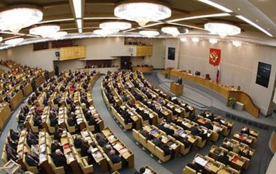 Госдума планирует в кратчайшие сроки принять Крым в состав России - вице-спикер