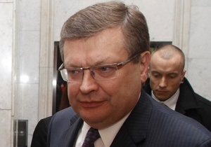 Грищенко: Опция обжаловать газовые договоренности с РФ в судебном порядке существует