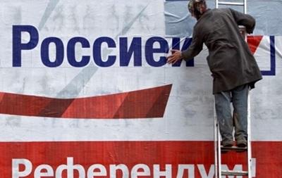 Итоги референдума: За вхождение Крыма в состав России проголосовало 96,77% избирателей