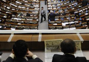 Сегодня Рада не смогла принять антикоррупционный закон Януковича