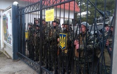 Украинские воинские части в Крыму будут расформированы - Константинов