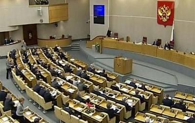 Госдума России форсирует принятие законопроектов о присоединении Крыма