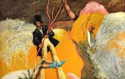 Открытие выставки Александра Ройтбурда
