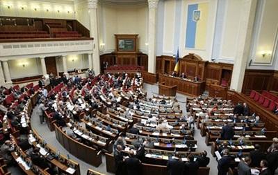 Рада лишила ряд министров депутатских мандатов