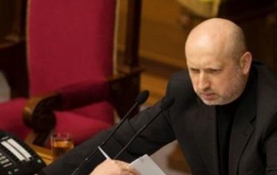 Заседание ВР закрыто, на следующее депутаты соберутся 25 марта