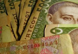 Reuters: Украина стремится пополнить пустующую казну за счет вовлечения в налогообложение неофициальных выплат