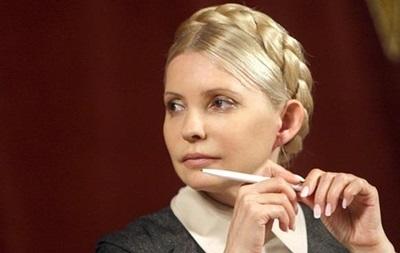 Тимошенко призвала парламент обратиться в Международный Уголовный суд для урегулирования ситуации в Крыму