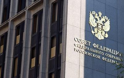 Ответ России о принятии Крыма в состав федерации ожидается на этой неделе