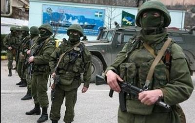 В Крыму военные РФ выселяют из квартир семьи украинских пограничников - Погранслужба
