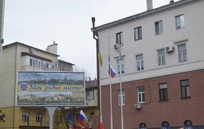 СБУ возбудила уголовные дела против поднявших российский флаг в Днепропетровской области