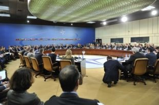 НАТО планирует расширить сотрудничество с Украиной