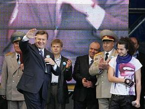 Для Януковича написали гимн